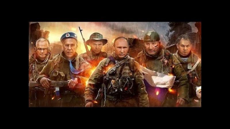 Любимая песня Путина. Гудбай Америка