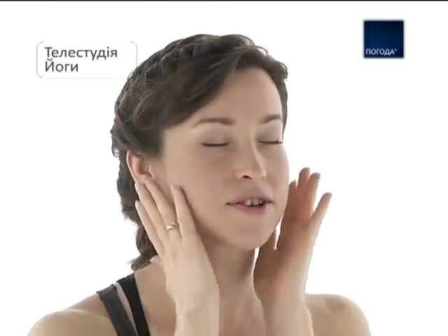 Йога для лица с Еленой Родичевой. Занятие № 12