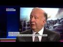 Das Völkerrecht und die Kriegsmächte Willy Wimmer CDU 15 02 2016 Bananenrepublik