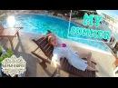 Моё лето в Абрау-Дюрсо 2016   MY SUMMER