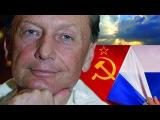 Будет ли жизнь после выборов Михаил Задорнов Неформат 84