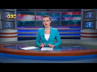 Типичные новости в Приднестровье