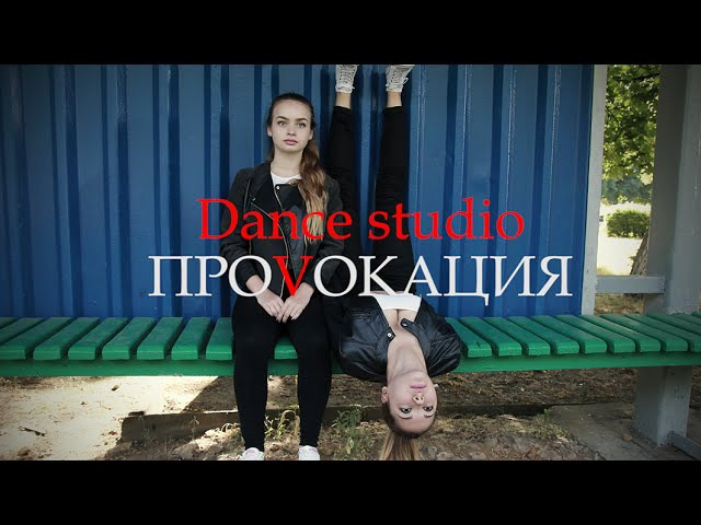 Evgenia Podboreckaya Земфира Ромашки