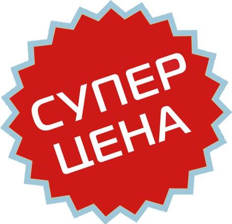 TwIL7CjrZoM о.Крит из СПб 15.05.16 от 9600р. 8дн 3*