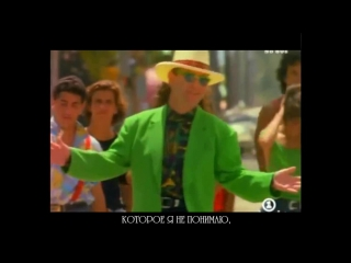 Элтон Джон - Слово на испанском (Elton John - A word in spanish) русские субтитры