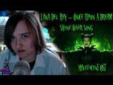 Shne Cover Song [Lana Del Rey - Once Upon A Dream] OST Maleficent
