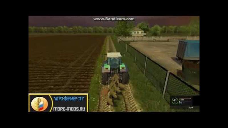 Мод Agrozet 4 Schar Plow V 1.0 для Farming Simulator 2015