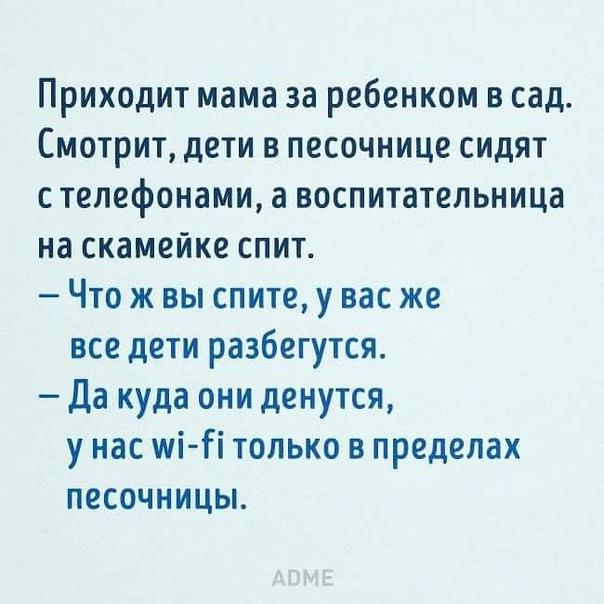 http://cs631728.vk.me/v631728073/4ab09/7gsxQSXJNEo.jpg