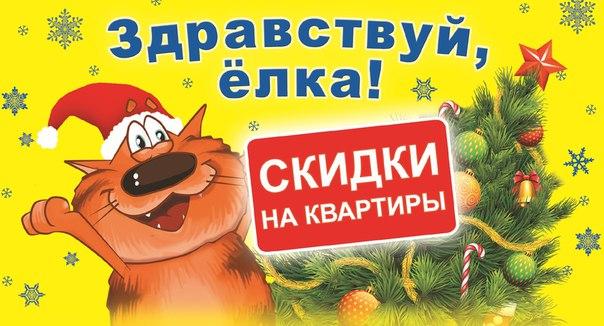 Жилая недвижимость - ЛенСпецСМУ