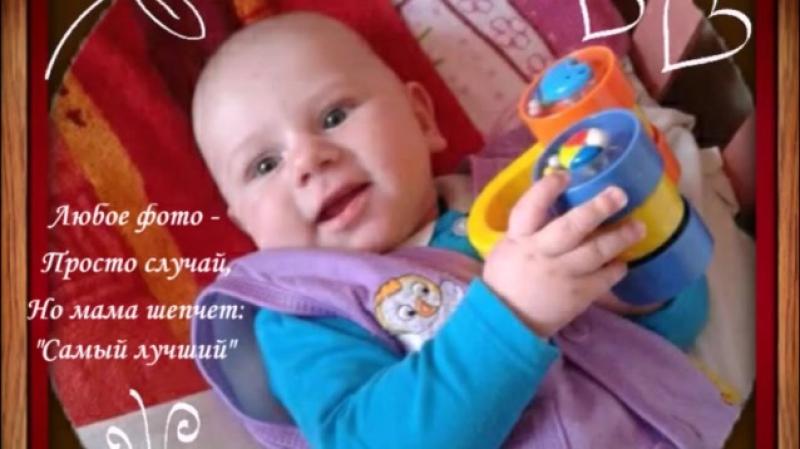 Русов Костя