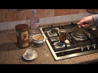 Как варить кофе в турке. Mehmet Efendi.