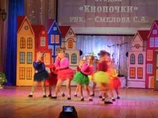 Танец принцесс