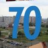Ульяновск | Подслушано в школе №70