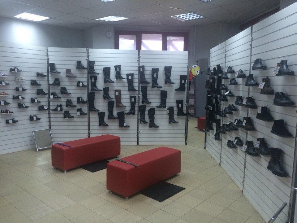 Купить обувь в Кирове