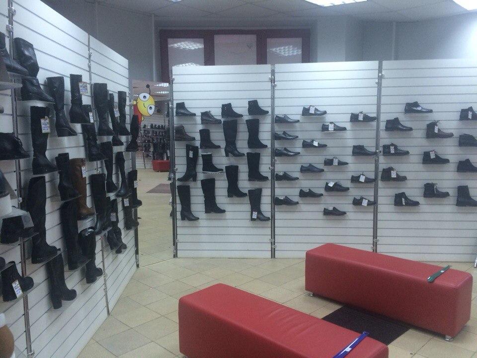 Магазин обуви Рос-Обувь в Кирове