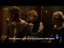 Карл король и император Император Карлос Император Карл Carlos Rey Emperador 2015 1 сезон 9 серия субтитры