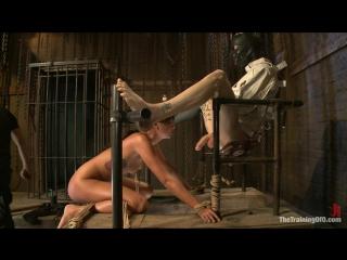 Воспитание рабыни фото