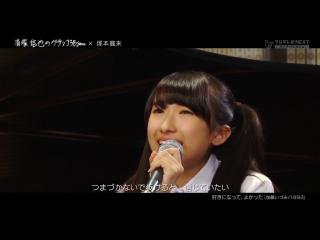 Kiyozuka Shinya no Gachinko 3B Junior #4