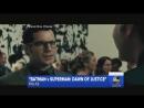 """Отрывок из """"Бэтмена против Супермена"""" - Первая встреча Брюса Уэйна и Кларка Кента"""
