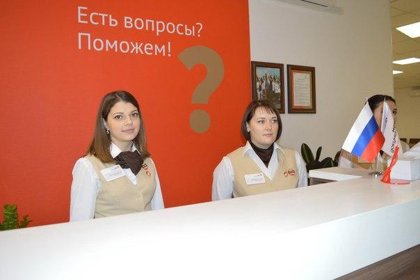 фото:md.mos.ru