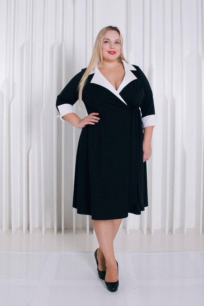Женская Офисная Одежда Больших Размеров Доставка