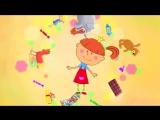 Песни из мультфильмов - Жила-была Царевна - Веселая песенка про подарки