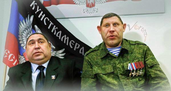 Пока не будет решен фактор безопасности, никаких выборов на Донбассе не будет, - Магера - Цензор.НЕТ 1639