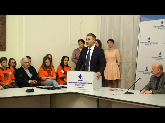 Встреча участников «Квадрата Декарта» с ректором ТюмГУ Валерием Фальковым