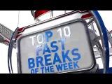 Top 10 NBA Fast Breaks of the Week: 11/22-11/28