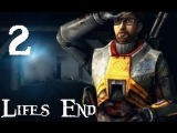 Прохождение Half-Life: Lifes End (Part 2)