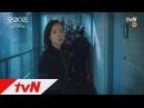 GoodWife 단독 tvN 여배우 황금라인업 최지우부터 전도연까지 160708 EP 1