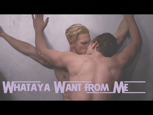 Zude - Whataya Want From Me (Hit The Floor)