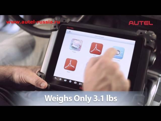 Автосканер Autel MaxiSys MS908. Презентация, обзор возможностей