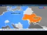 СКАНДАЛ на УКРАИНЕ. Украинское ТВ показало карту страны без Крыма