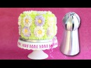 Russian Ball Tip on a cake How to use Russian Ball Tips