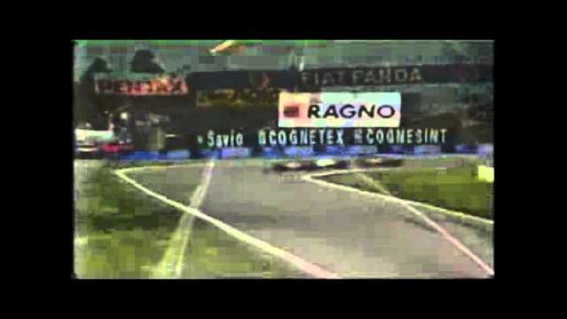 Gilles Villeneuve Vs Didier Pironi San Marino 1982