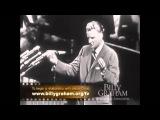 Евангелизация на Мэдисон Сквер Гарден в 1957 году. Билли Грэм - Как Жить Христианской жизнью