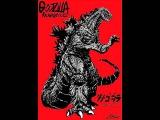 Godzilla 2016 (Shin- Gojira) roars (Fake) version 2