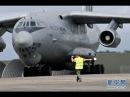 Клип! Тяжелая Военно - транспортная Авиация!!! Clip! Heavy Military transport aircraft!!!