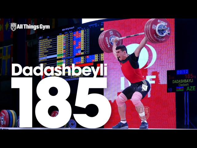 Dadas Dadashbeyli (98.38kg)185kg Snatch 2015 World Weightlifting Championships