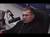 Владимир Соловьёв о протестестах дальнобойщиков и системе
