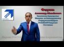 Партия РОСТА - НЕТ бюрократам и прохвостам