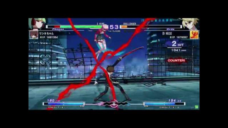 06/09 UNI[st] Linne-Chan (Phonon) vs D NECO (Hyde) Part 2