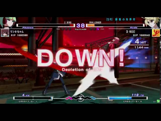 06/09 UNI[st] Linne-Chan (Phonon) vs D NECO (Hyde) Part 3