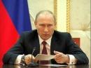 Заявления для прессы по итогам российско-азербайджанских переговоров