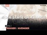Digital X - Avenger (Extended Mix)