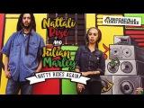 Nattali Rize &amp Julian Marley - Natty Rides Again