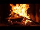 ASMR FEU DE CHEMINEE HD kaminfeuer kamin Походный костер fireplace Треск AMBIANCE