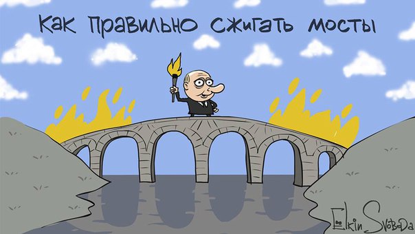 """Террористы """"ДНР"""" планируют провести выборы осенью - Цензор.НЕТ 4995"""