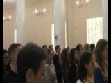В Белом Зале перед началом церемонии вручения студенческих билетов исполняется гимн студенчества